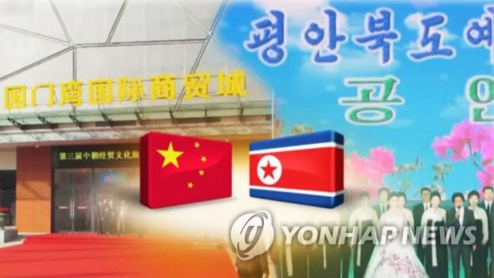 韩政府:中方不再把朝鲜视为战略资产