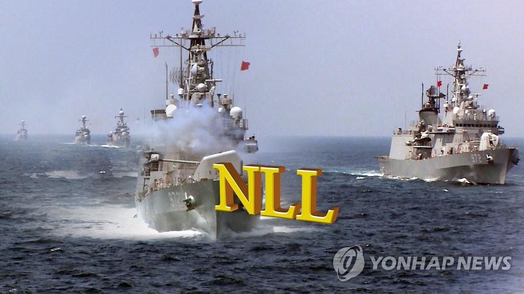简讯:韩朝军方时隔10年互换外籍越界渔船信息