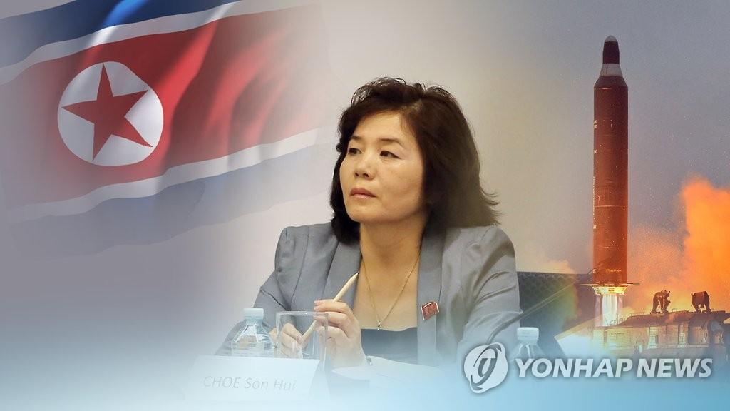 资料图片:朝鲜外务省北美局局长崔善姬(韩联社)