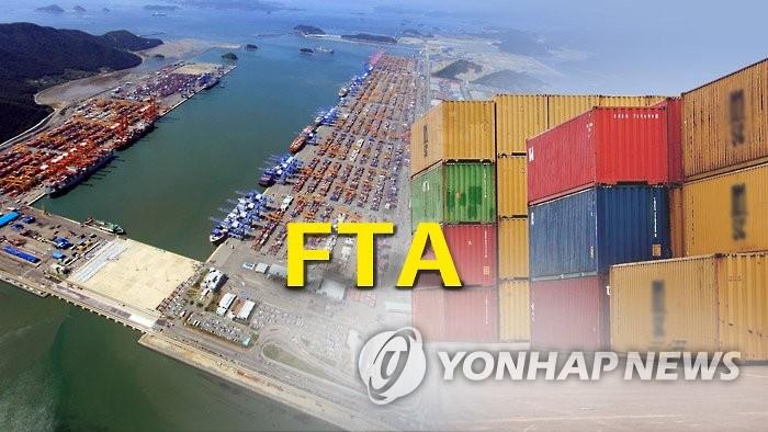 韩拟拓展自贸版图降低对华依赖