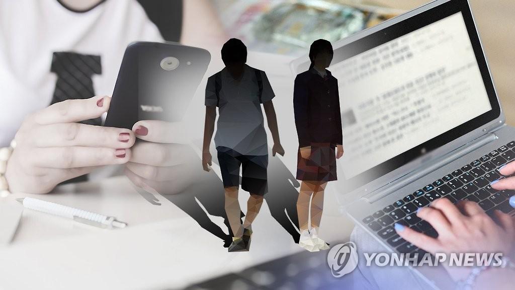 调查:韩国近两成青少年沉迷于网络与智能手机