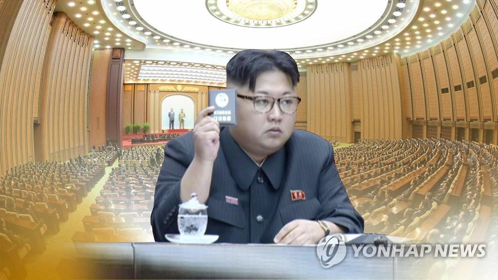 朝媒发文纪念金正恩担任国务委委员长四周年