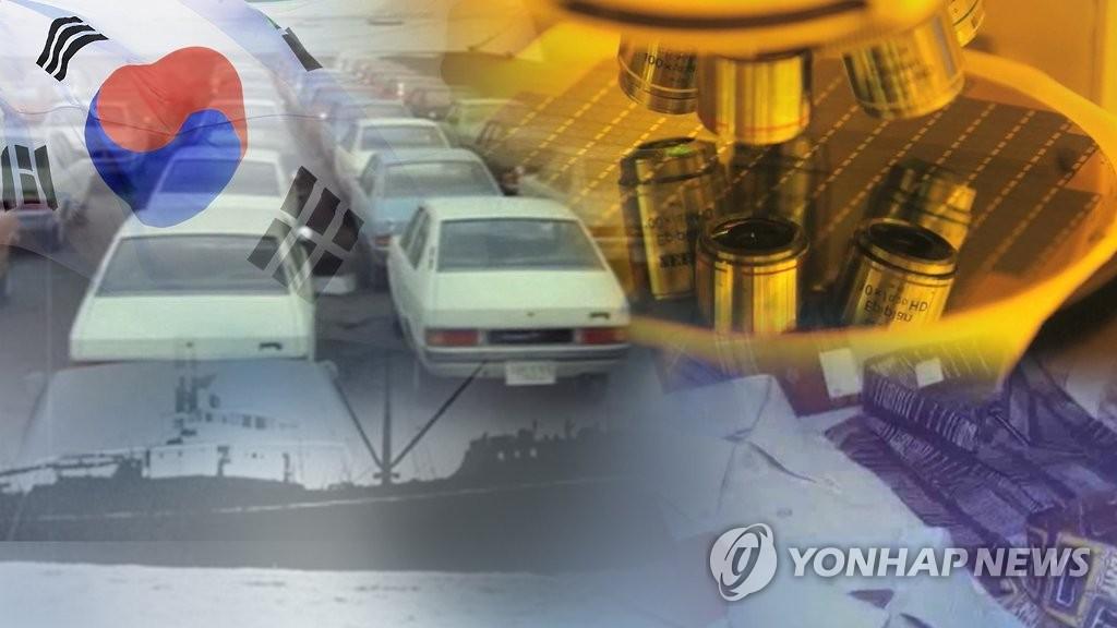 详讯:韩2月国际收支经常项目顺差84亿美元