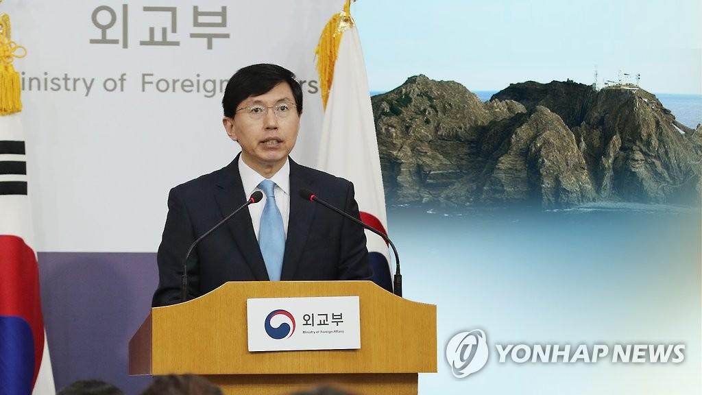 韩政府回绝日本对独岛海调的抗议