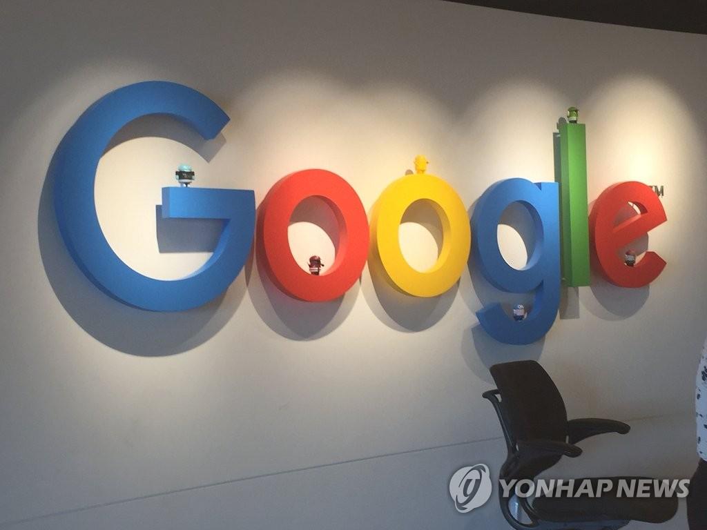 谷歌在韩部分服务先标日本海后标东海遭批
