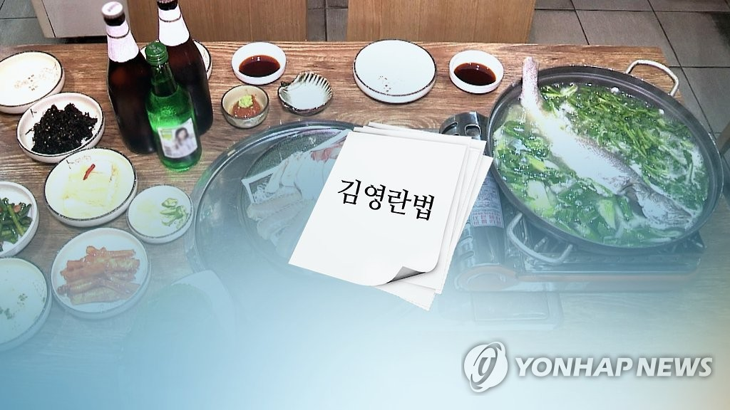 韩国居全球清廉指数榜第51位 - 1