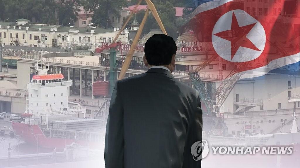 朝鲜驻意大利代办去年11月初离馆藏踪。(韩联社)
