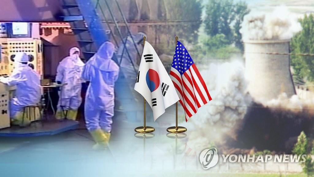 韩美商定每年举行延伸威慑局长级会议 - 1