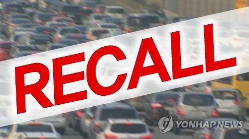 韩出台惩罚性赔偿制度保护缺陷车车主权益