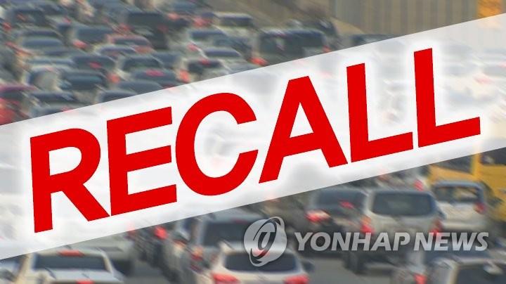 韩国土部要求现代和宝马等车企召回55万辆问题车