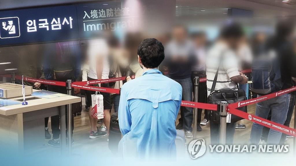 在韩非法居留外国人逾22万 连续4个月增加 - 1