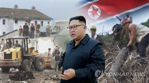 """朝鲜重提""""千里马精神""""谋求自力更生"""