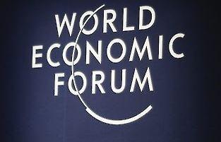 资料图片:世界经济论坛标志 韩联社