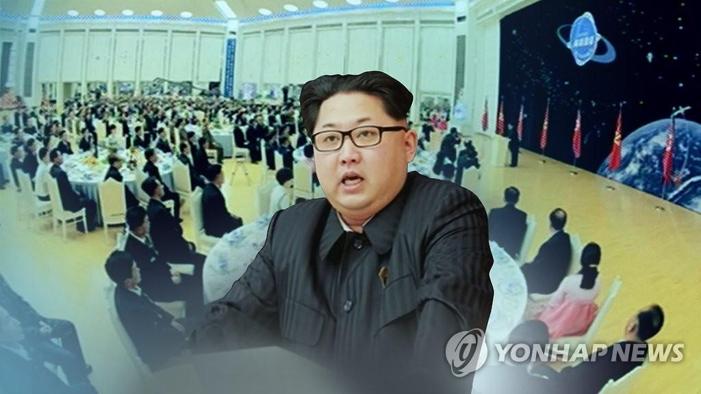 朝鲜在联大主张开发利用太空的权利