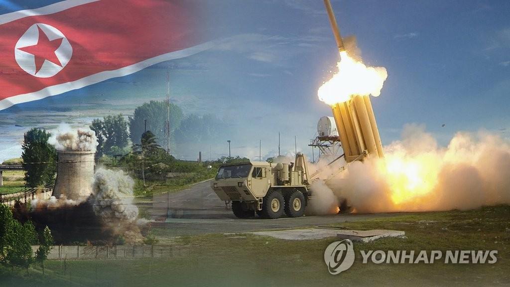 """简讯:韩美在韩部署""""萨德"""" 部分装备抵韩"""