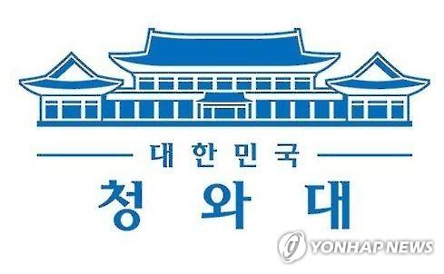 韩国国安常委会分析朝鲜射弹动向