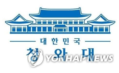 韩青瓦台:韩美综合考虑多种因素协商联演事宜