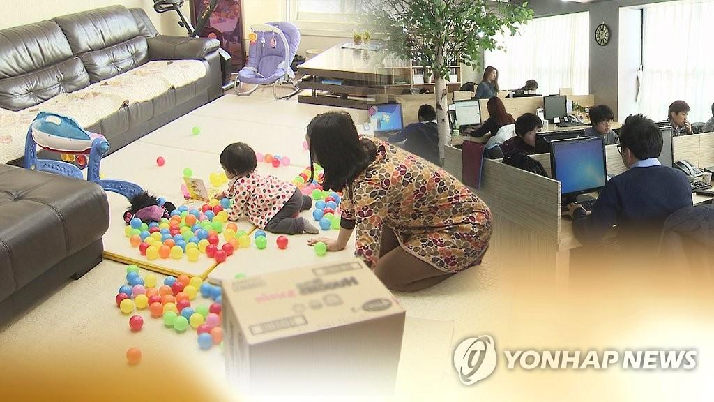调查:七成韩国人不赞同男主外女主内