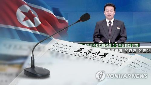 简讯:朝鲜称昨在西海卫星发射场进行极其重大试验