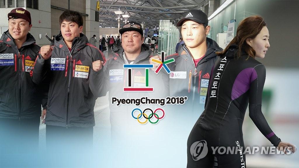 平昌冬奥会倒计时200天 韩代表团全力备战冲金 - 2
