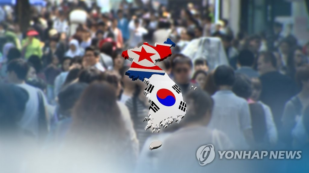 """朝鲜使用视韩国为""""主敌""""的标语"""