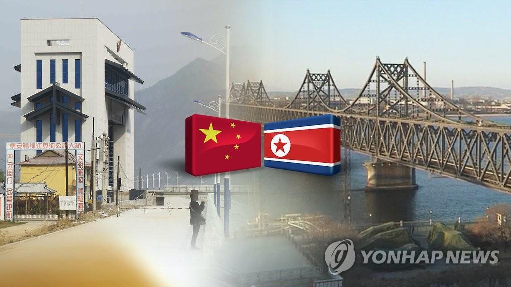 报告:朝鲜对华贸易依赖度高达90%