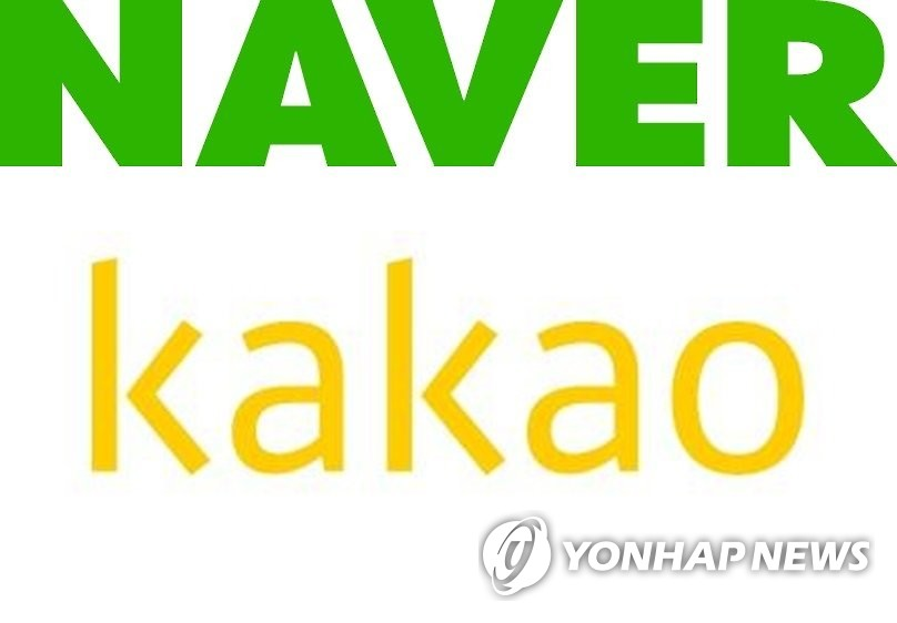 调查:韩聊天工具KakaoTalk用户赶超门户NAVER