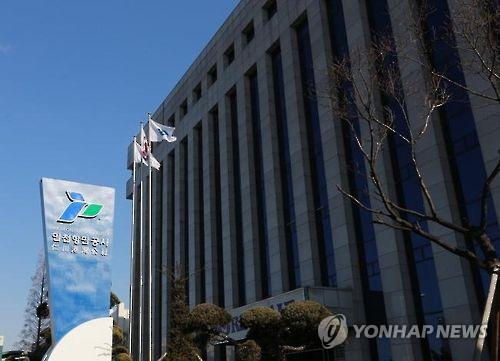 韩国仁川港湾公社10月在沪设立办事处