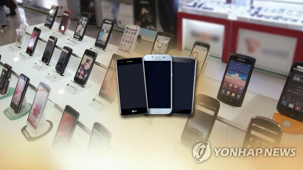 调查:韩老年人使用手机新闻软件时长为中青年1.4倍 - 1