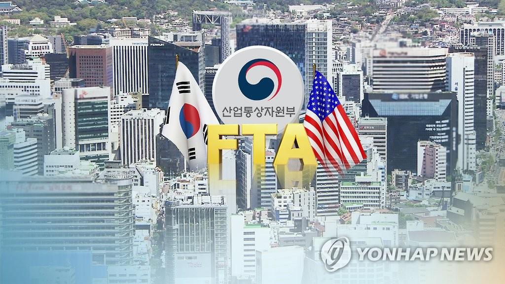 韩美是否启动修订FTA谈判程序引关注 - 1