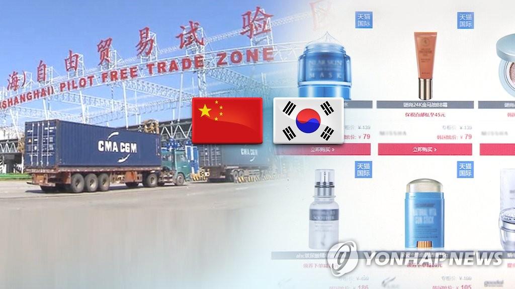 中国人海淘韩货热度不减 未受萨德影响