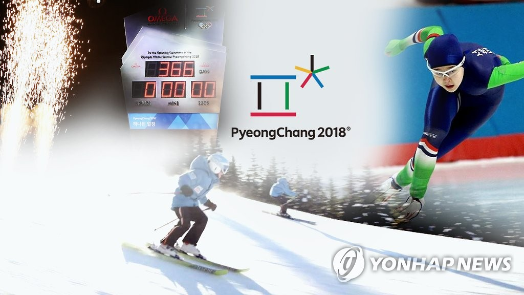 平昌冬奥会倒计时200天 韩代表团全力备战冲金 - 1