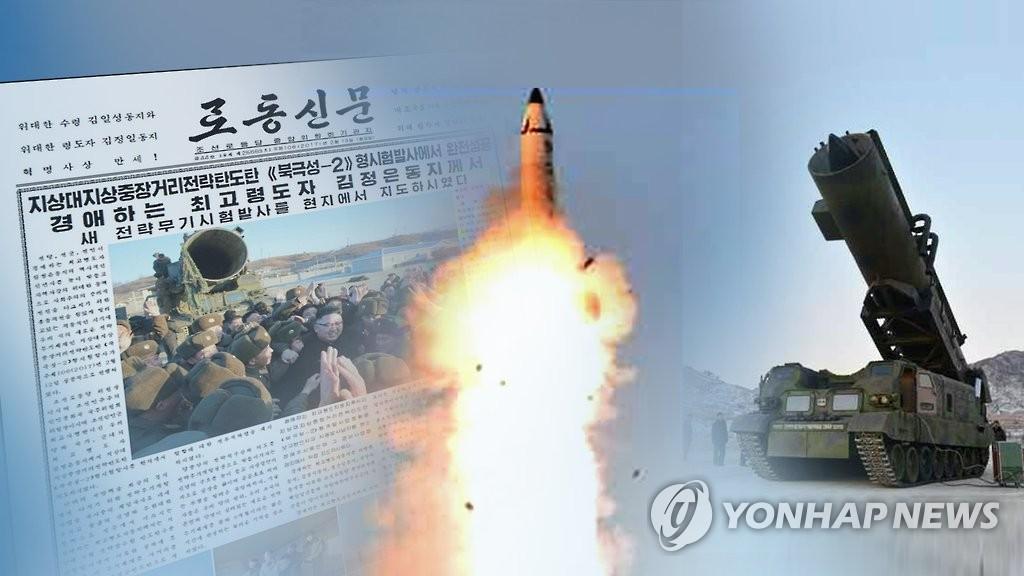 详讯:韩联参称朝鲜发射多枚导弹 射程超1千公里