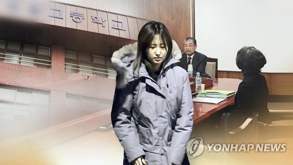 简讯:丹麦检方决定将崔顺实之女遣送回韩