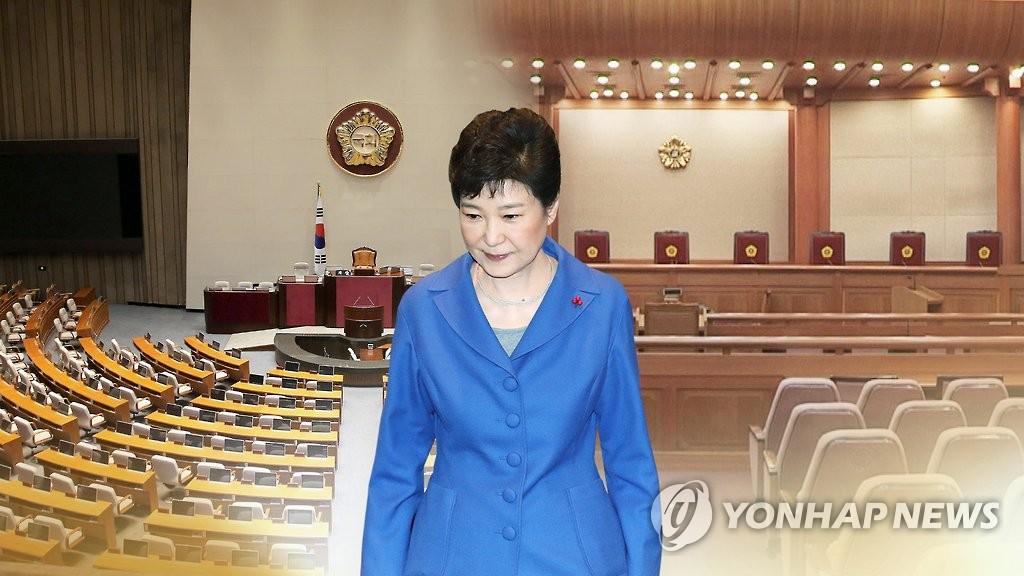 简讯:韩总统弹劾案宣判 朴槿惠被弹劾下台