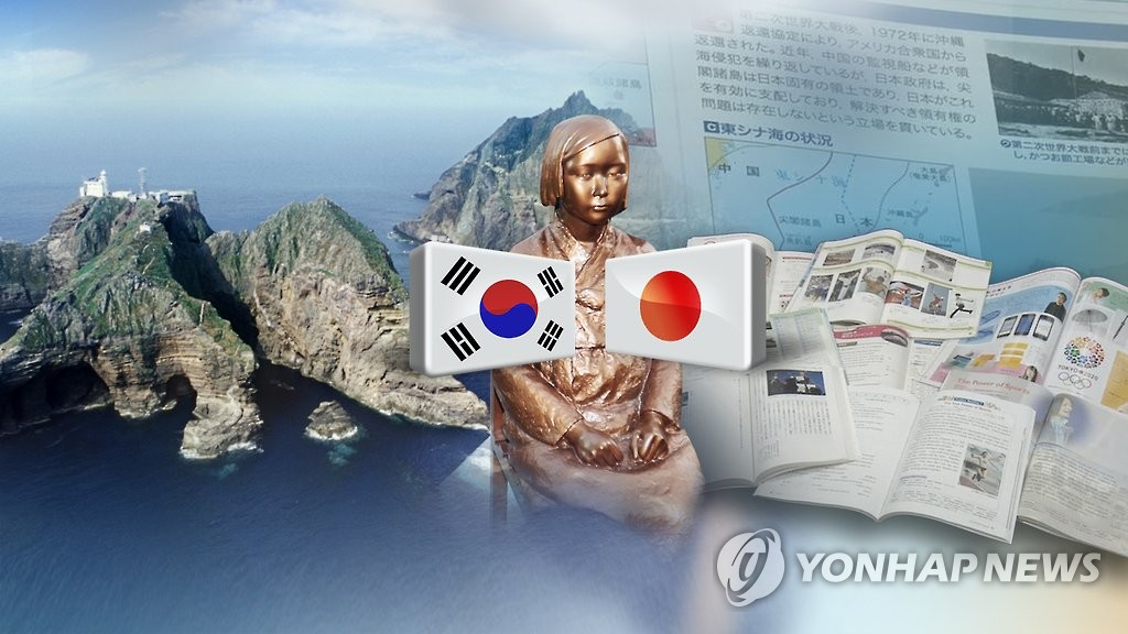 韩政府强烈敦促日本撤回独岛主权主张