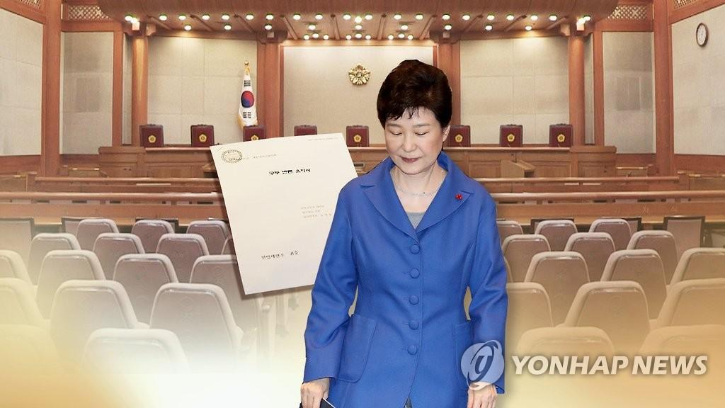 弹劾案宣判进入倒计时 朴槿惠政治命运将见分晓