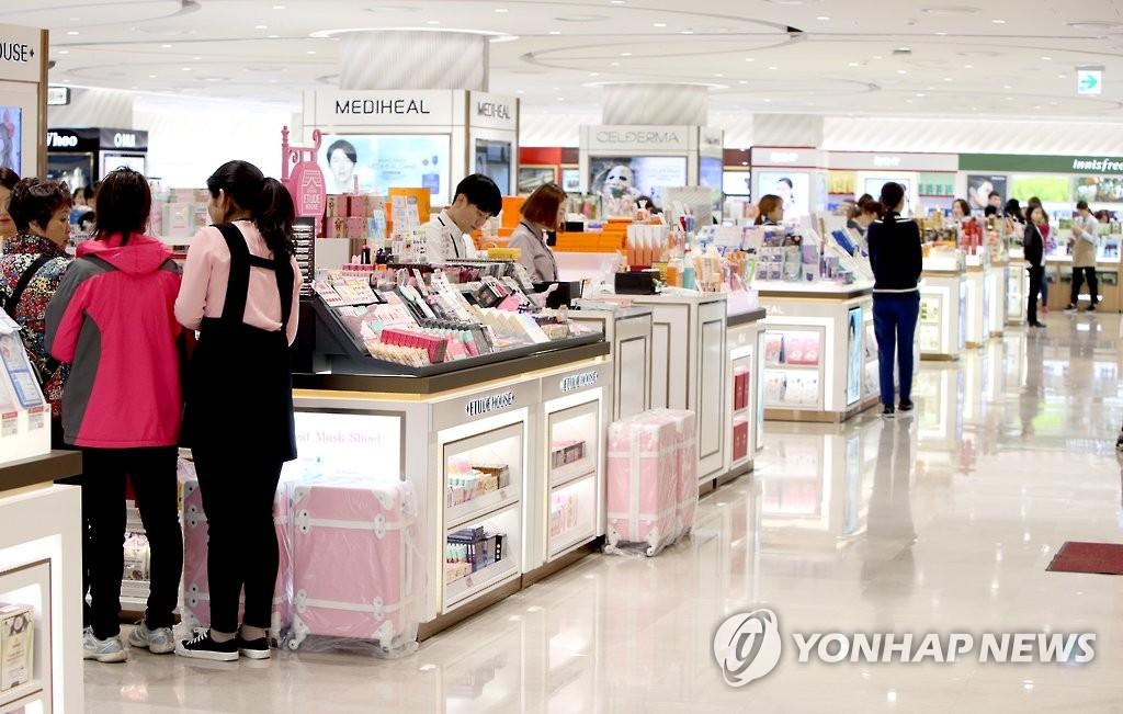 资料图片:图为韩国一家免税店。(韩联社)