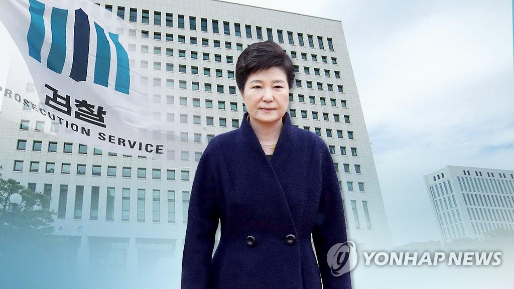 详讯:韩检方拟明日通知朴槿惠传讯日期