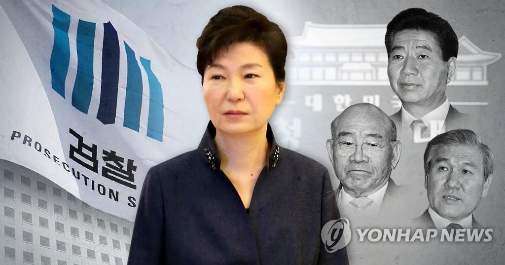 简讯:韩检方通知朴槿惠21日上午到案受讯