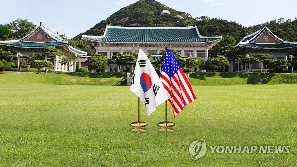韩拟与美磋商力争尽早收回战时作战权 - 1