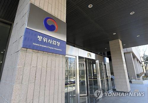 韩军自主研发防空预警指挥系统投入量产