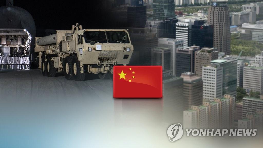 韩设专门机构援助受中国反萨措施影响的韩企