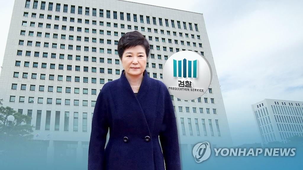 韩青瓦台就朴槿惠接到检方传讯通知暂无表态