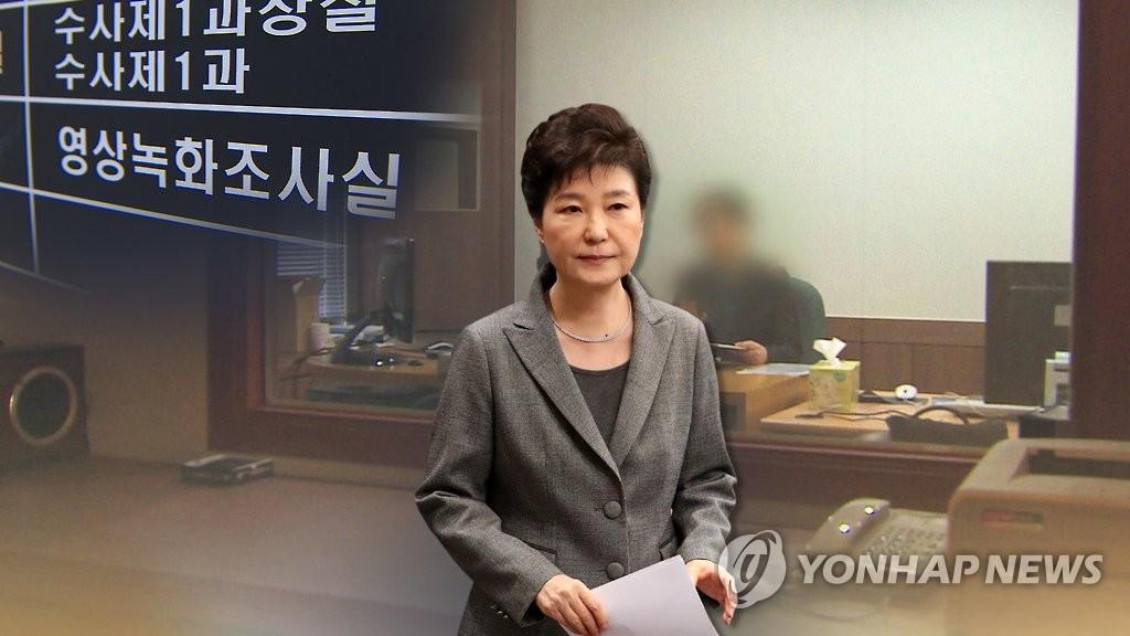 详讯:韩检方通知朴槿惠21日上午到案受讯