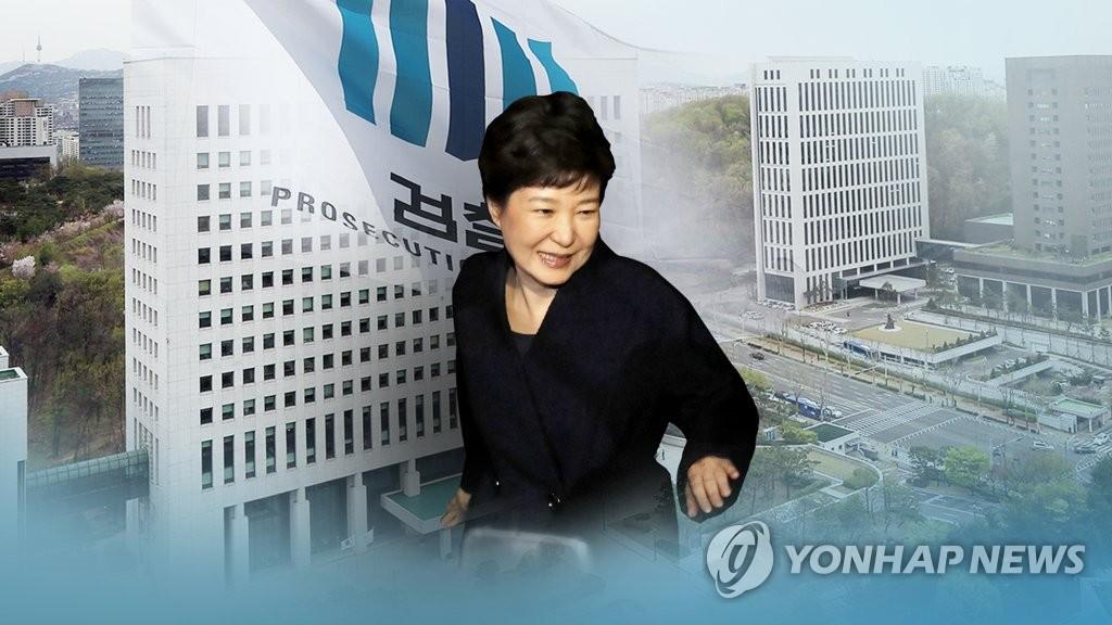简讯:韩前总统朴槿惠决定到案 受讯前表态