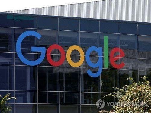谷歌涉垄断限制竞争在韩被罚款11亿元