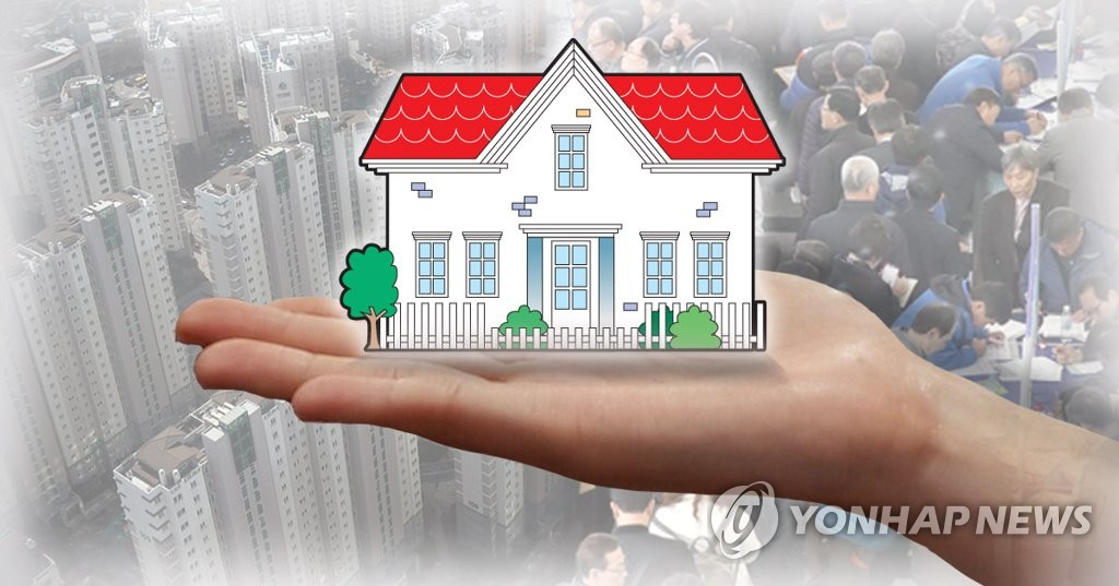 调查:四成未婚韩国人认为买房不太现实