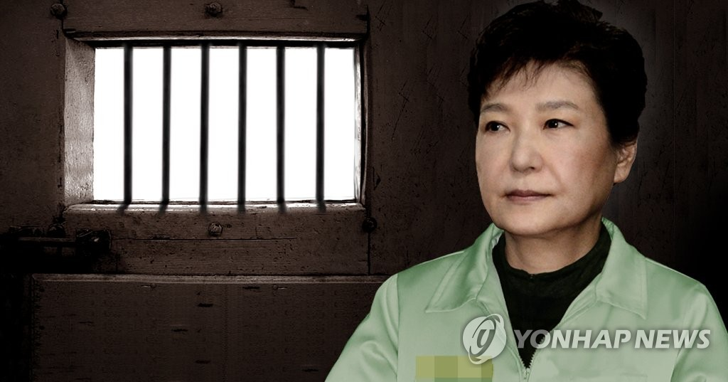 详讯:韩检方明上午第三次狱中讯问朴槿惠