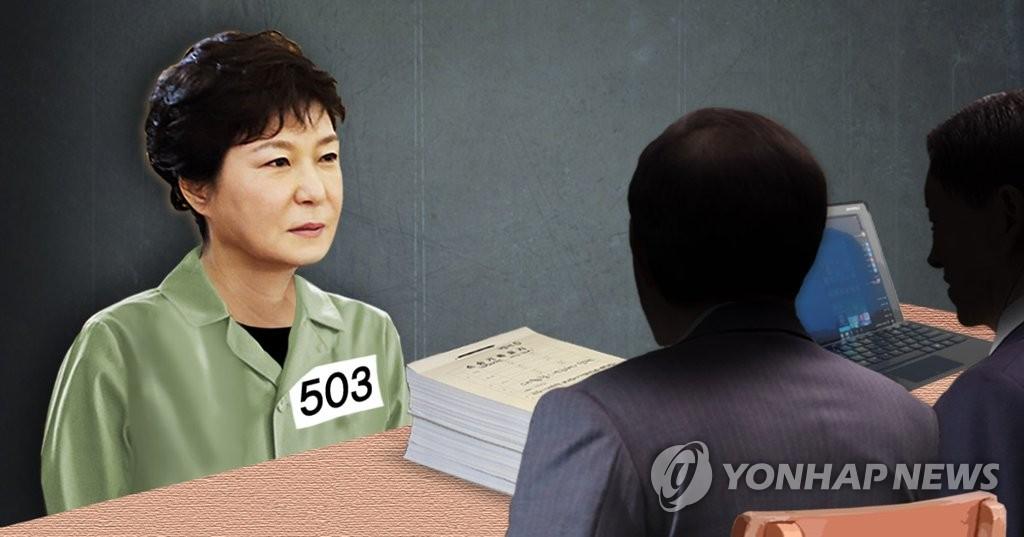 韩检方第五次到看守所讯问朴槿惠